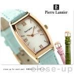 ピエールラニエ トノーウォッチ ピンクゴールド イタリアンレザー P131D990C2 腕時計 選べるモデル