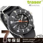 トレーサー TRASER H3 コードブルー ナイロンベルト P6508.400.37.01