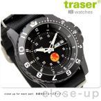 ショッピングNERV traser トレーサー H3 TYPE6 MIL-G エヴァンゲリオン ブラック×ホワイト P6600.41F.13.01.NERV