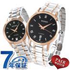 刻印 名入れ ペアウォッチ バルマン スイス製 自動巻き 腕時計 BALMAIN ブラック×ピンクゴールド
