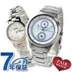 24日までエントリーで最大21倍 ペアウォッチ シチズン インディペンデント ウィッカ ソーラー 腕時計