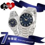 24日までエントリーで最大30倍 ペアウォッチ セイコー ドルチェ&エクセリーヌ いい夫婦の日 限定モデル 腕時計