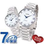 ペアウォッチ シチズン エクシード エコドライブ 限定モデル ダイヤモンド チタン メンズ レディース 腕時計 サムシングブルー 時計