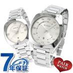 ショッピングGG ペアウォッチ グッチ GG2570 コレクション シルバー 腕時計 GUCCI