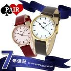 20日からエントリーで最大19倍 ペアウォッチ セイコー アルバ リキ レザーベルト 腕時計 SEIKO Riki