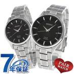 ショッピングSelection ペアウォッチ セイコー ソーラー 腕時計 チタンベルト SEIKO