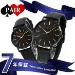 ショッピングSelection ペアウォッチ セイコー ゴールドフェザー 限定モデル 革ベルト 腕時計 SEIKO