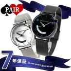 9日からエントリーで最大25倍 ペアウォッチ ズッカ ニヒル ブラック シルバー 腕時計 クオーツ(VJ32) CABANE de ZUCCa