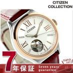 シチズン メカニカルウォッチ 自動巻き レディース PC1004-04A 腕時計