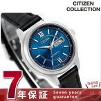シチズン ロイヤルブルーコレクション 日本製 自動巻き PD7150-03L CITIZEN 腕時計