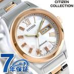 シチズン メカニカル 桜 限定モデル レディース 腕時計 PD7166-54Y