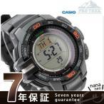 カシオ プロトレック ソーラー 腕時計 メンズ トリプルセンサーver.3 CASIO PRO TREK PRG-270-1DR