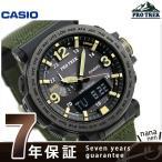 CASIO PRO TREK 腕時計 アナデジ PRG-600YB-3