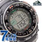 プロトレック PRO TREK 電波 ソーラー トリプルセンサー ブラック PRW-2500-1ER
