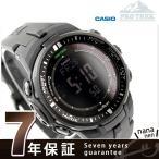 カシオ プロトレック 電波ソーラー 腕時計 メンズ CASIO PRO TREK PRW-3000-1ADR