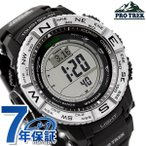 CASIO PRO TREK MULTI FIELD LINE デジタル PRW-3500 PRW-3500-1