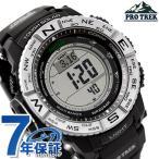 カシオ プロトレック 電波ソーラー 方位計 メンズ PRW-3500-1DR 腕時計