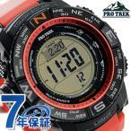 カシオ プロトレック マルチフィールドライン 方位計 PRW-3500Y-4DR 腕時計