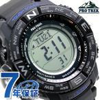 カシオ プロトレック マルチフィールドライン 電波ソーラー PRW-3510Y-1ER 腕時計