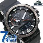 本日さらに+5倍でポイント最大22倍! カシオ プロトレック 電波ソーラー 気圧 高度 PRW-60 アナデジ メンズ 腕時計 PRW-60Y-1AER PRO TREK オールブラック 黒