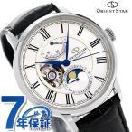 オリエントスター メカニカル ムーンフェイズ 46系F7 メンズ 腕時計 RK-AM0001S