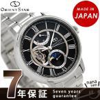 オリエントスター 機械式 月齢時計 ムーンフェイズ 41mm RK-AM0004B 腕時計