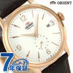 オリエント クラシック スモールセコンド 40.5mm 自動巻き RN-AP0001S 腕時計