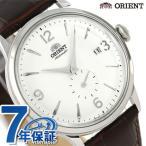 オリエント クラシック スモールセコンド 40.5mm 自動巻き RN-AP0002S 腕時計