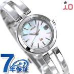 オリエント イオ ナチュラル&プレーン 24mm ソーラー RN-WG0001S 腕時計