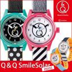 Q&Q Smile Solar mini スマイルソーラー レディース キッズ 腕時計 選べるモデル RP01-00