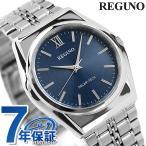 シチズン REGUNO レグノ ソーラーテック スタンダード RS25-0041C