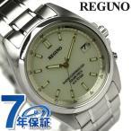 シチズン REGUNO レグノ ソーラーテック電波時計 RS25-0341H オフホワイト