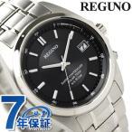 シチズン REGUNO レグノ ソーラーテック電波時計 ブラック RS25-0344H
