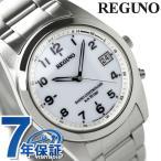 シチズン REGUNO レグノ ソーラーテック電波時計 ホワイト/アラビア RS25-0482H