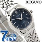 シチズン REGUNO レグノ ソーラーテック スタンダード RS26-0041C