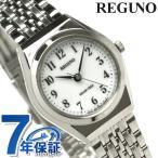 22日までエントリーで最大28倍 シチズン REGUNO レグノ ソーラーテック スタンダード RS26-0043C