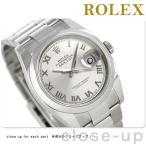 ロレックス ROLEX デイトジャスト 36 メンズ 時計 116200 自動巻き 腕時計 新品