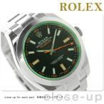 ロレックス ミルガウス グリーンガラス 40mm 116400GV ブラック ROLEX メンズ 腕時計 新品