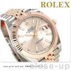 ロレックス ROLEX デイトジャスト 41 自動巻き メンズ 腕時計 126331 新品