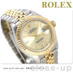 ロレックス ROLEX デイトジャスト 28 レディース 時計 279173 自動巻き 腕時計 新品