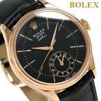 ロレックス ROLEX チェリーニ デュアルタイム 39 自動巻き 50525 腕時計 新品