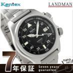ケンテックス ランドマン タフ オート ラージ 日本製 S678X-05 自動巻き 腕時計