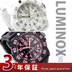 ルミノックス レディース 腕時計 LUMINOX カラーマークシリーズ ホワイトアウト等 選べる8モデル