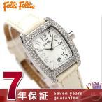 フォリフォリ Folli Follie 腕時計 レディース ジルコニア 選べる8モデル