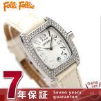 9日からエントリーで最大25倍 フォリフォリ Folli Follie 腕時計 レディース S922ZI-SLV-IVY フォリフォリ