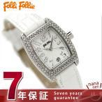 【あすつく】フォリフォリ Folli Follie 腕時計 レディース S922ZI-SLV-WHT フォリフォリ
