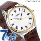 9日からエントリーで最大34倍 セイコー ドルチェ&エクセリーヌ ペアウォッチ メンズ SACM152 SEIKO 腕時計