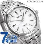 セイコー ドルチェ&エクセリーヌ 電波ソーラー SADZ123 SEIKO 腕時計