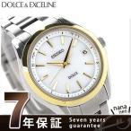 22日までエントリーで最大28倍 【あすつく】セイコー ドルチェ&エクセリーヌ 電波ソーラー SADZ178 SEIKO 腕時計