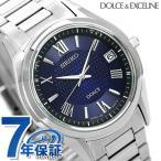 セイコー ドルチェ 電波ソーラー メンズ 腕時計 SADZ197 SEIKO ネイビー